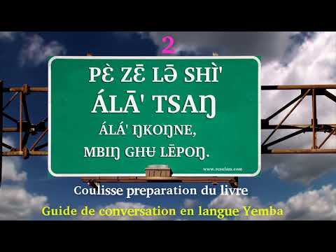 Langue Yemba: Coulisse preparation du livre Guide de conversation en langue Yemba Part 2