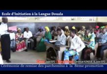 École d'initiation à la langue Douala